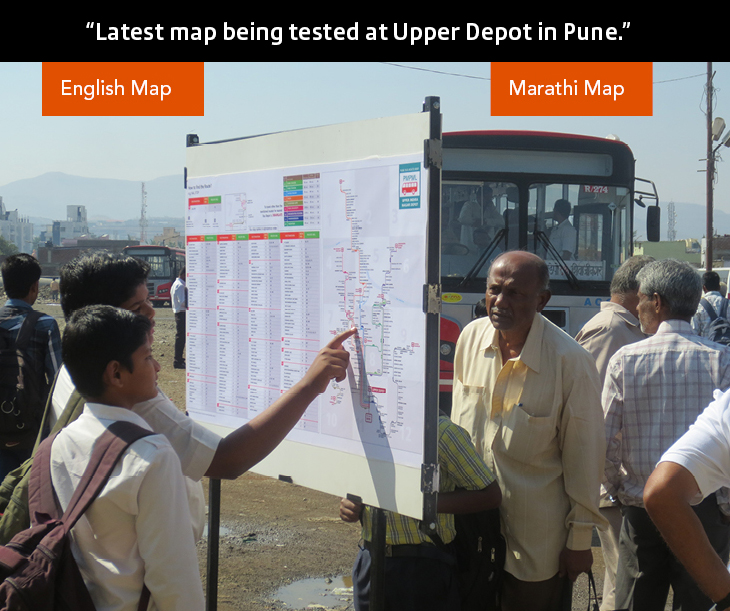 Testing of the Newly designed Pune Bus map