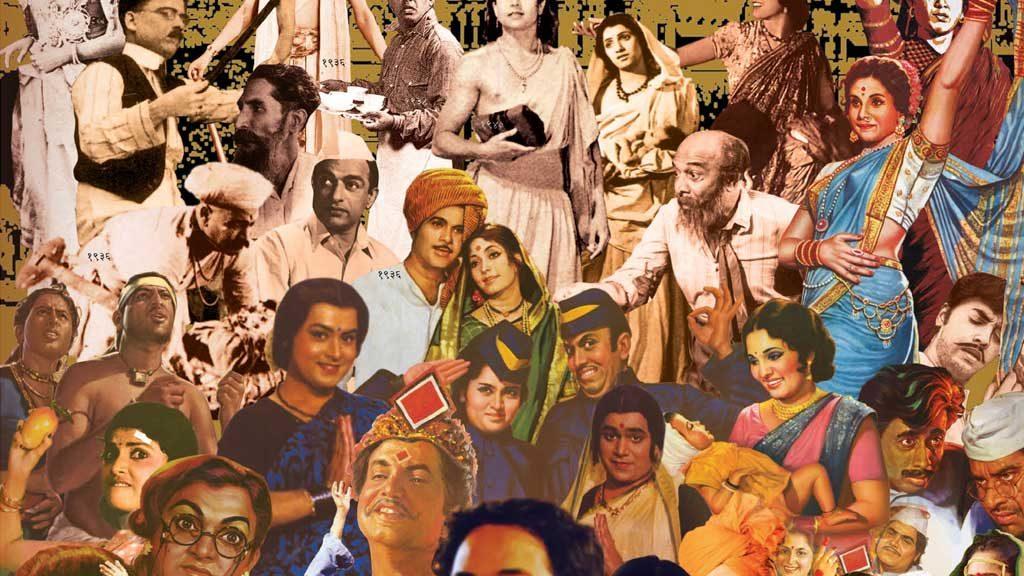 Marathi cinema cover