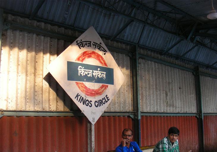 kings circle station board